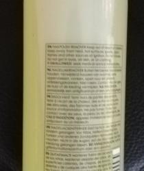 Review: HEMA nagellakremover met lanoline